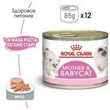 Royal Canin Mother & Babycat Ultra Soft Mousse